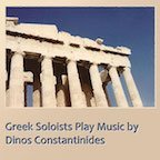 Greek Soloists Play Music