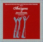 The Baton Rouge Opera and the LSU Opera Theatre present Antigone by Dinos Constantinides