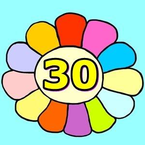30 Geburtstag Spruche