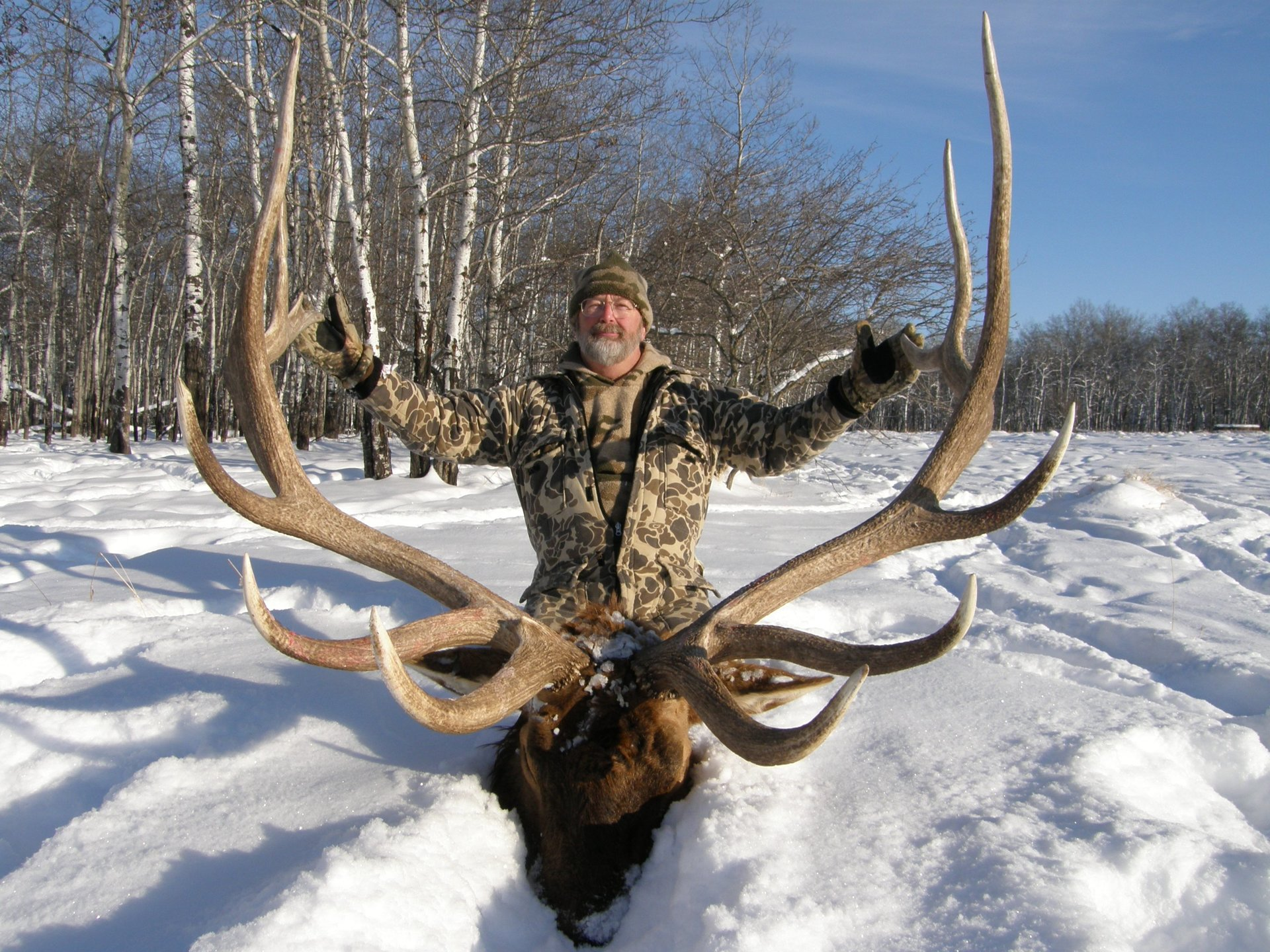 Discounted Hunts LLC | The Best Hunts for the Best Price!